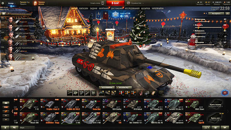 maus World of Tanks