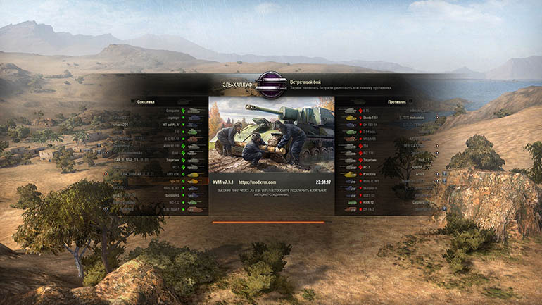 карта World of Tanks