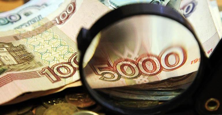 деньги под лупой