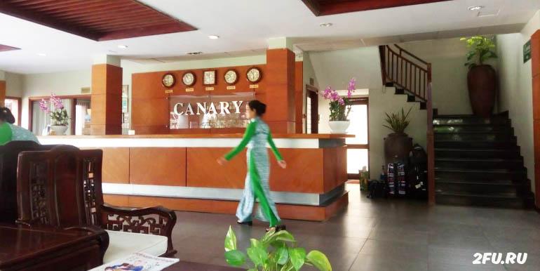 отель Canary ресепшн