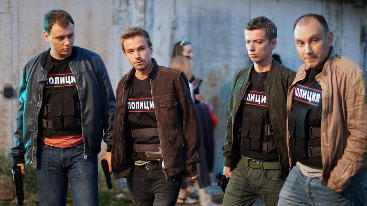 полицейский с рублевки с напарниками