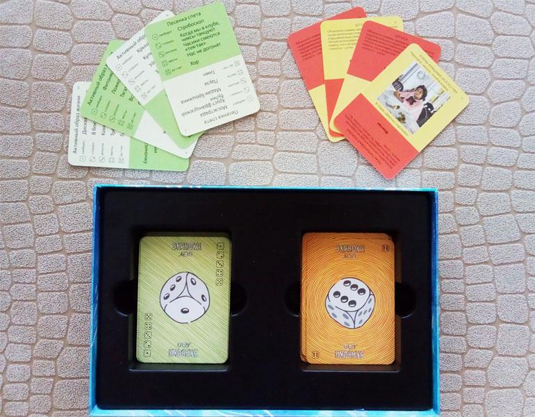 экивоки карточки