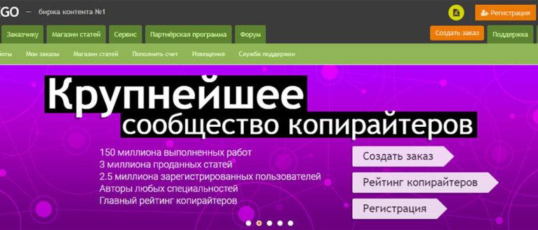 сайт адвего