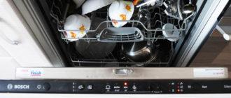встраиваемая посудомойка Bosch