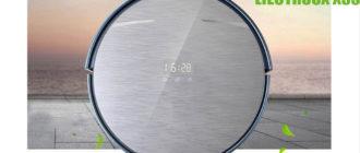 робот пылесос LIECTROUX X5S
