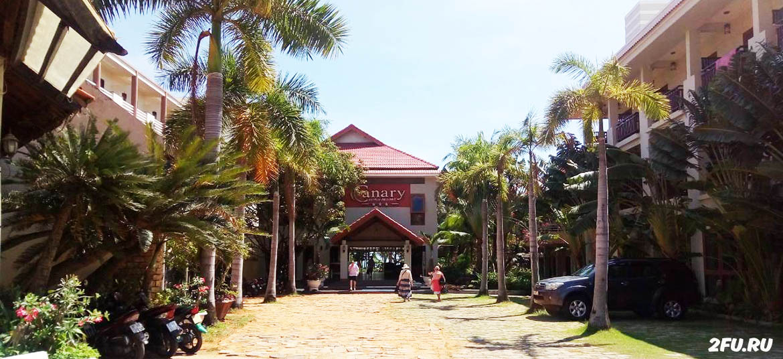 отель Canary