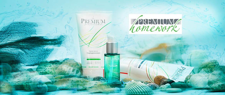 PREMIUM HomeWork