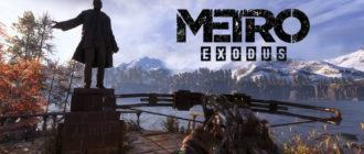 игра metro exodus